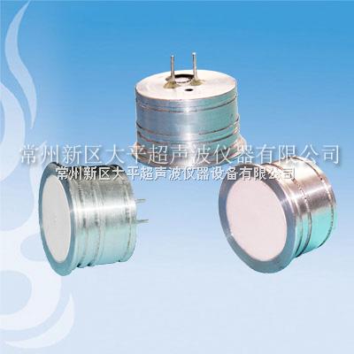 CUT-超声波气体流量计用传感器