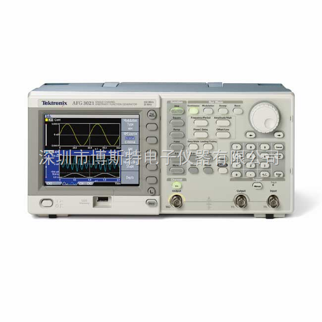 任意波形函数信号发生器