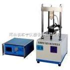 沥青混合料单轴压缩试验机 沥青混合料单轴压缩试验