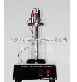 乳化沥青微粒离子电荷试验仪 乳化沥青微粒离子电荷