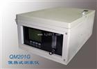 QM201G 便携式测汞仪