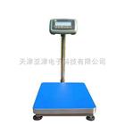 100kg/5g电子台秤:不锈钢电子称