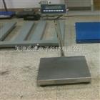 重庆市40kg防爆电子磅秤(电子台秤)
