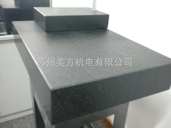 2米*3米大理石測量平臺