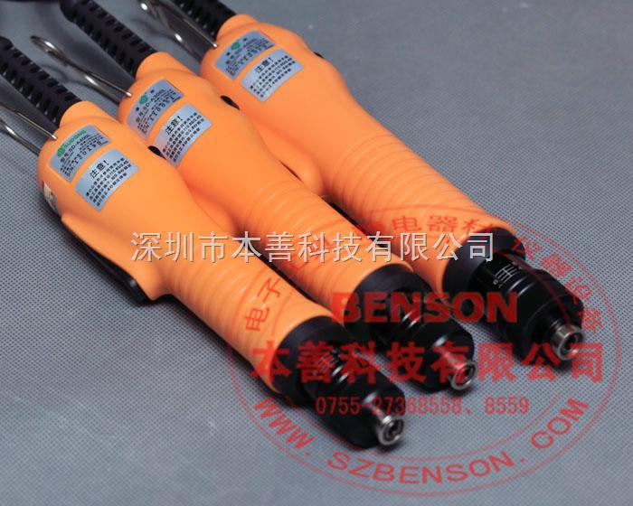 无碳刷电动螺丝刀
