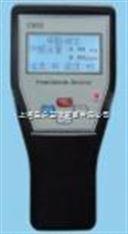 国产手持式甲醛检测仪