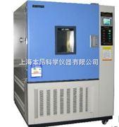 BA-GDW50高低温试验箱