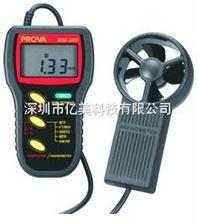AVM305中国台湾泰仕AVM305风温风速计