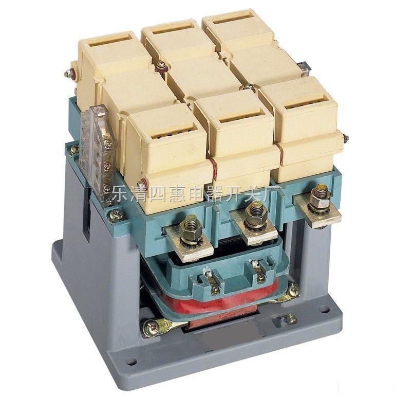 cj40-63a 交流接触器销售厂家