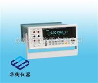 DMM4050-4040DMM4050-4040數字萬用表