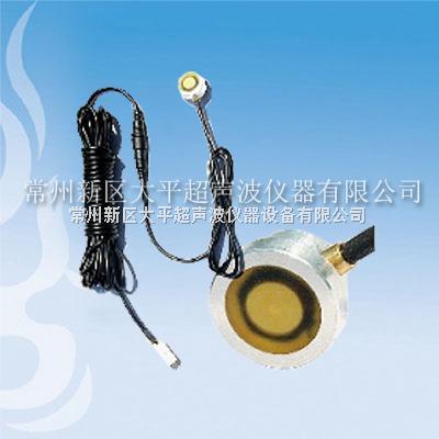 CUT-外贴式液位计换能器