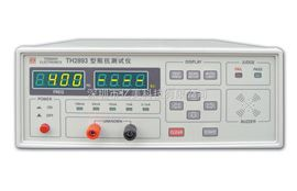 TH2893扬声器阻抗测试仪