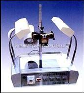 ZF-501型紫外透射仪