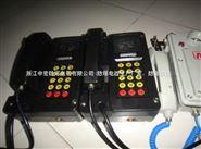 KTH15防爆电话机 防爆电话 质优价廉