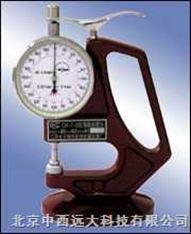 手持式塑料薄膜测厚仪M213712
