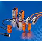 特价销售德国IFM易福门红外传感器