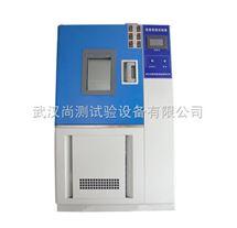 SC/HS500武汉恒温恒湿试验箱厂家