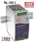 导轨电源WDR-240-48销售明纬电源销售