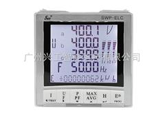 SWP-ELC多功能网络电力表SWP-ELC