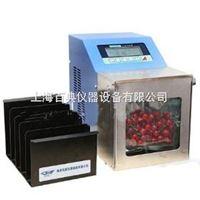 上海百典专业生产BDJ-05无菌均质机