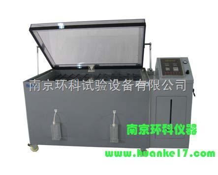 小型盐雾试验箱_生产厂家