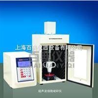 上海百典专业生产Bid-150p超声波细胞破碎仪