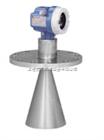 FMR230德国E+H雷达物位计
