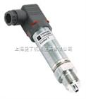 PMP131德国E+H绝压和表压变送器特价供应