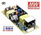 调光电源HLP-40H-30威海明纬电源销售