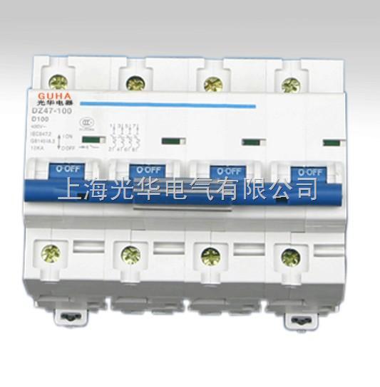 DZ47-100/4P小型断路器DZ47空气开关 DZ47-100高分断微型断路器(空气开关)适用于保护线路的短路和过载,适用于照明配电系统或电动机的配电系统,外型美观小巧、重量轻、性能优良可靠分断能力较高,脱扣迅速,导轨安装,壳体和部件采用高阻燃及耐冲击塑料,使用寿命长,主要用于交流50Hz,额定电压至400V,额定电流至100A线路的过载、短路保护,同时也可以在正常情况下不频繁地通断电器装置和照明线路。 本产品符合GB109100.
