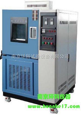 高低温湿热试验箱生产厂家