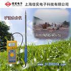 FD-L2便携式仪表:矿砂水分测量仪,矿粉水分测量仪