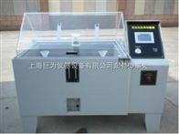 JW-120-NS盐雾腐蚀试验箱,苏州盐雾试验箱,杭州盐雾腐蚀试验箱