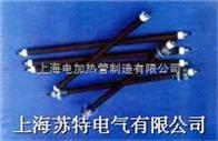SRW型SRW型系列电加热元件厂家