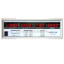 MD2018B仪迪MD2018B电参数综合测试仪