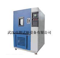 高低温试验箱SC/GDW系列