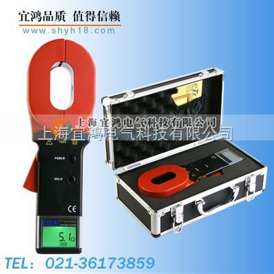 钳形接地电阻测试仪-产品报价-上海宜鸿电气科技有限