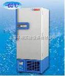 DWGL328-65度超低温冷冻储存箱/冰箱