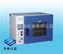 GRX-9000系列熱空氣消毒箱