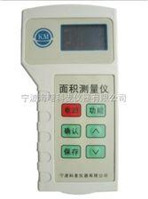 GPS土地面积测量仪  KM-1