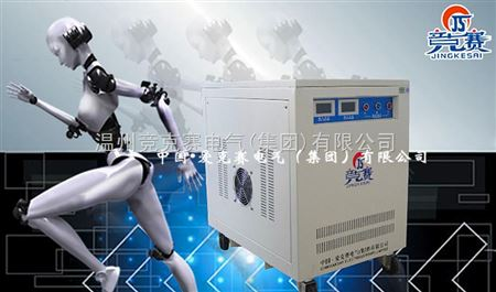 sg 供应产销三相干式隔离变压器sg-200kw 抗干扰能力强 性能稳定可靠