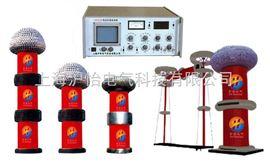 HYSCW型无局部放电工频试验变压器(串级式)