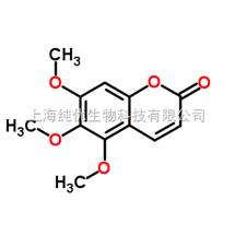 白蜡树素;涔皮素,Dimethylfraxetin,植物提取物,标准品,对照品
