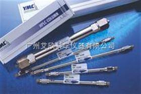 YMC-PACK Pro C18 RS色谱柱
