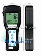 北京手持式ATP荧光检测仪