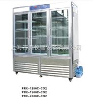 专业生产PRX-1250C-CO2二氧化碳人工气候箱
