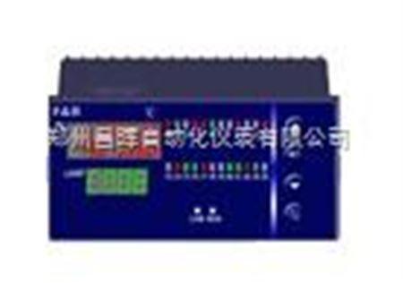 远传温度计接线图使用说明书
