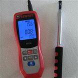 ST-730/ST-732/ST-733热线式风速仪/风速计价格