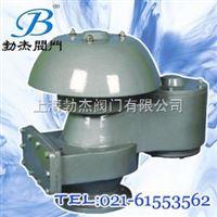 QZF-89全天侯防凍阻火呼吸閥