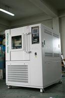 JW-TH-1000S-15快速温度变化试验箱15℃/min